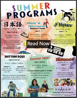 Summer Program Menu